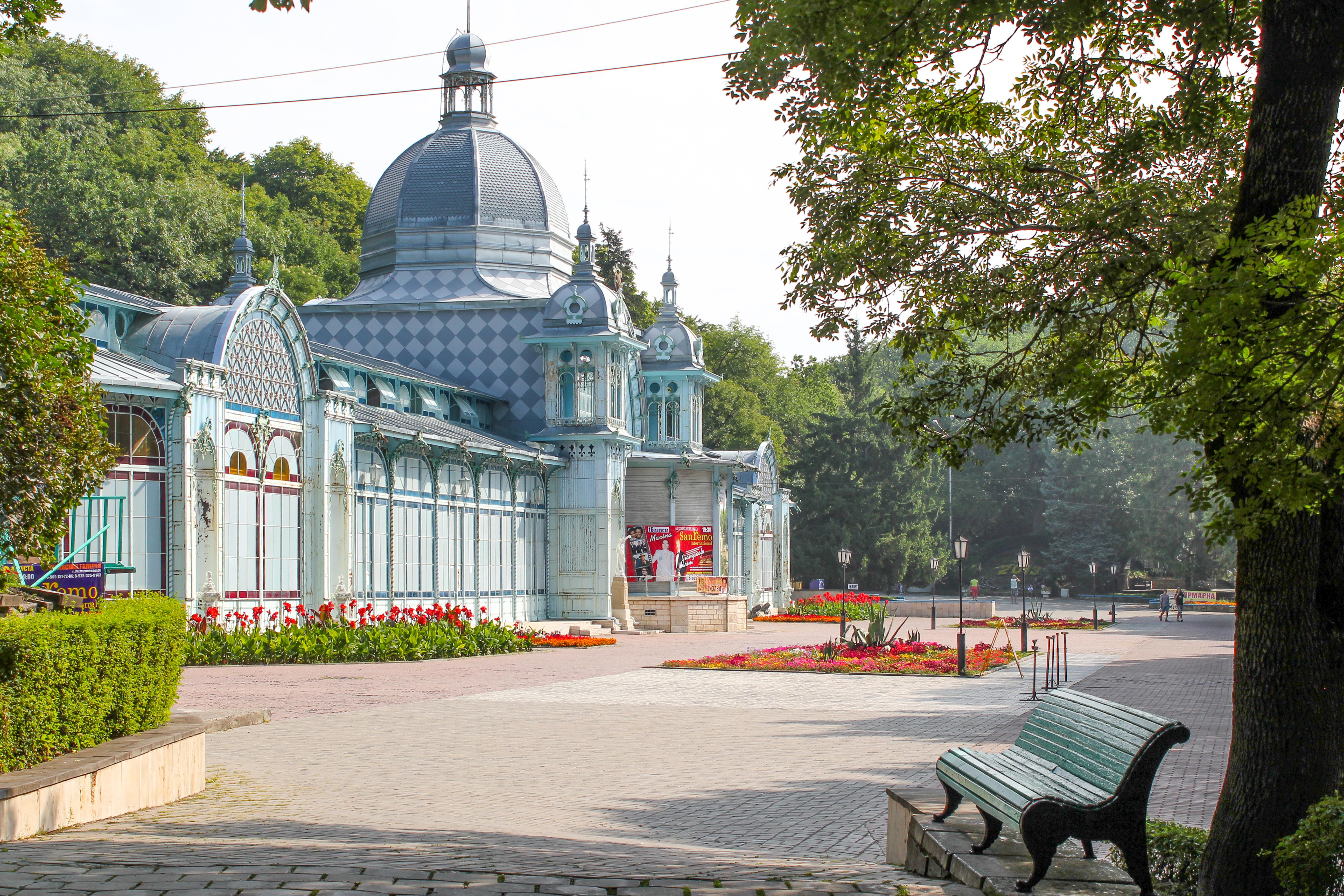 Город Железноводск галерея нарзанов