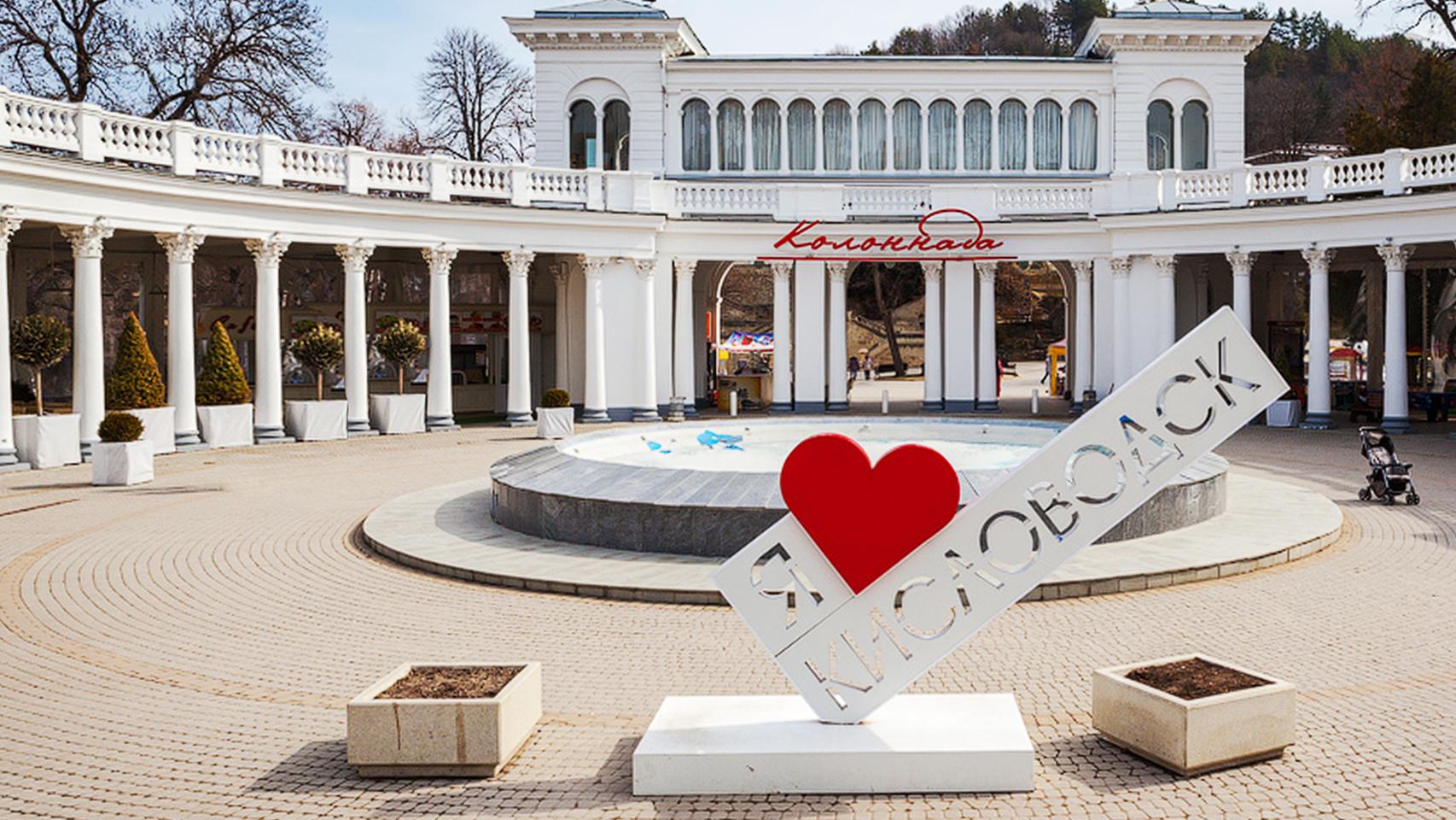 Кисловодск город курорт_2